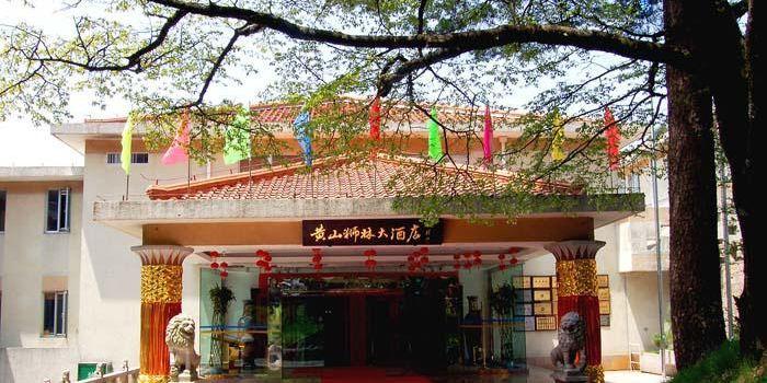 獅林大酒店茶吧1