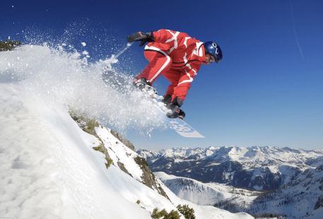 Cangma Shan Wan Long Ski Field