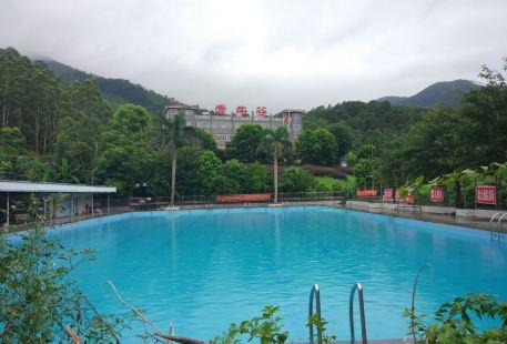 Qingniugu Water Amusement Park