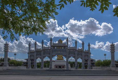 Shandan Big Buddha Temple