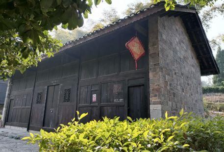 巴東博物館