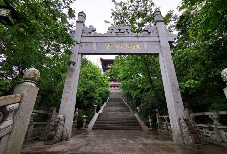 台州白雲山