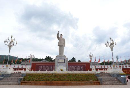 Lijiang Municipal Square