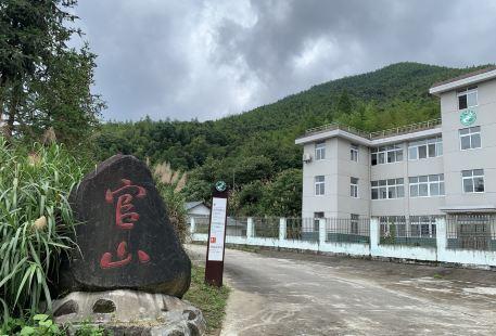 Guanshan Nature Reserve