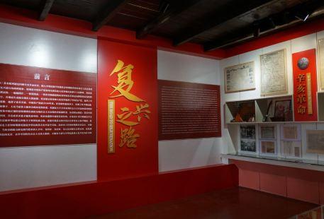 常德市東方紅博物館