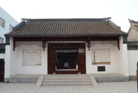 Liruzhen Memorial Hall