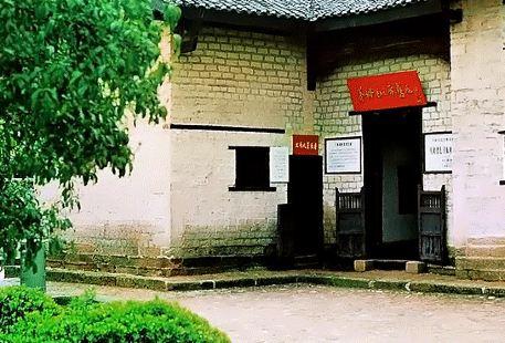 Maoping Sceneic Area