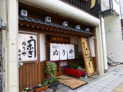 ぬりや(大通り店)1