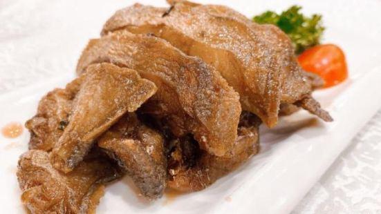 Bao Luo Restaurant