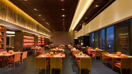 悅椿溫泉酒店·悅椿苑餐廳