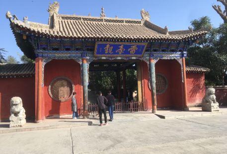 Wuweishileitaihanwenhua Museum