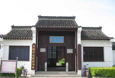 Jurongshi Museum
