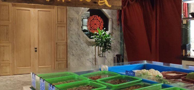 好陽光酒店2