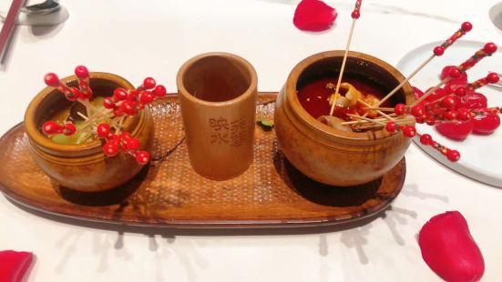 Wei Wei Asian Eatery