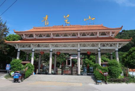 Mount Qingzhi