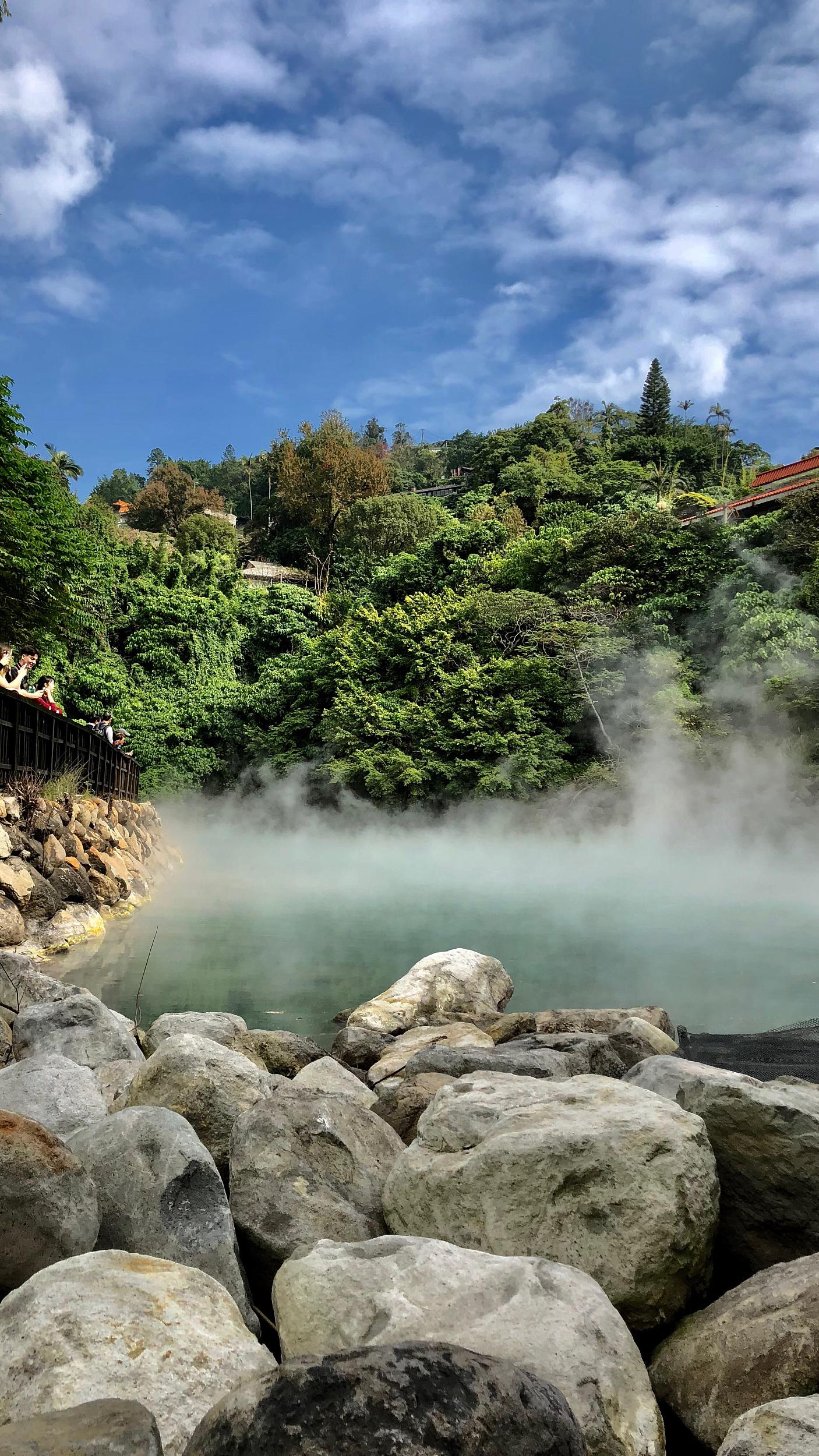 Yangxi Salt Water Mineral Hotspring
