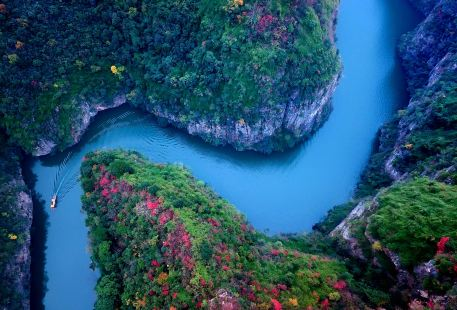 Wushan Little Three Gorges