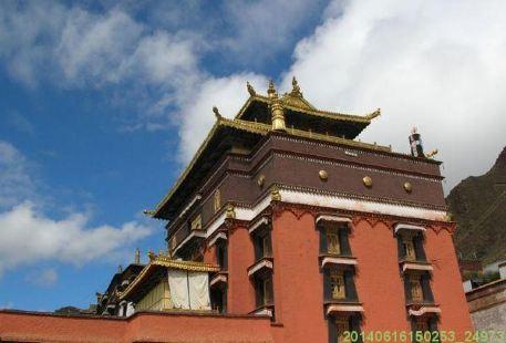 Nima Temple