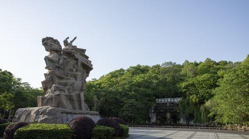 Jiaochangshan Park