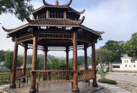 Songxihe Sceneic Area