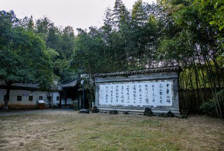 景德鎮民窯博物館