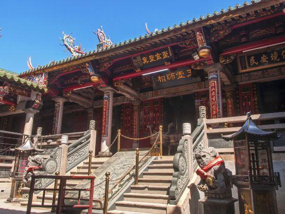 Chongzhen Palace