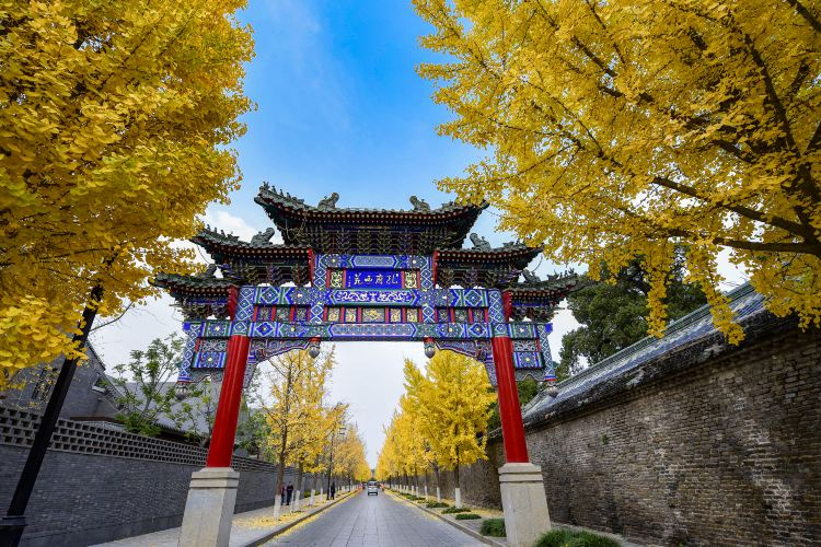 Qufu's Temple and Cemetery of Confucius and Kong Family Mansion2