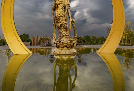 hui ning bai tang he shi di gong yuan