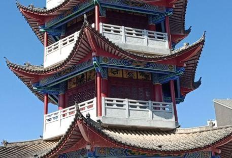 Chayuan Square