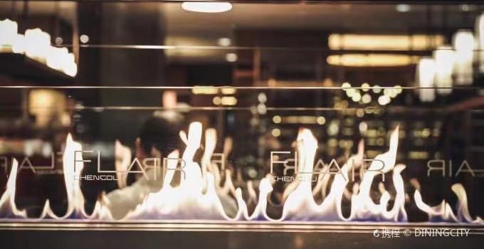 成都富力麗思卡爾頓酒店·FLAIR餐廳酒吧1