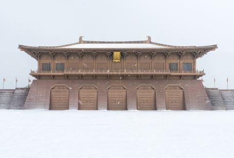 Sanqing Hall of Daminggong Palace