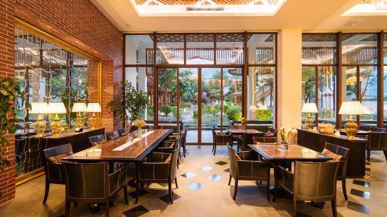美麗相約·大理夢蝶莊酒店逍遙台中餐廳