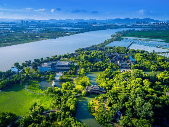 량주원화공원