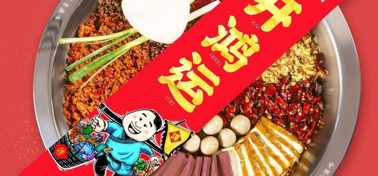 譚鴨血老火鍋(鄭汴路店)2