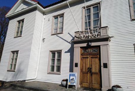 James Norman Hall Museum