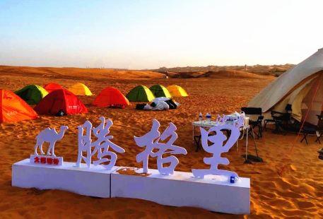 騰格里大漠駝鈴沙漠營地