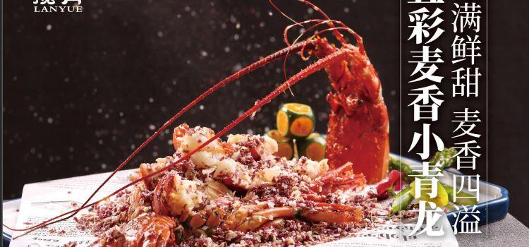 攬月海鮮餐廳3
