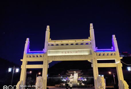 Qinjiaxushu Park