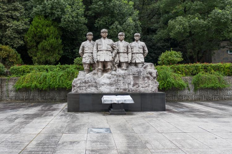 Wannan Incident Martyrs Cemetery3