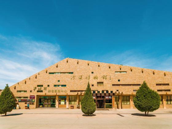 Shamo Museum