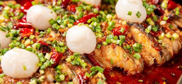 魚酷活力烤魚(萬達廣場店)2