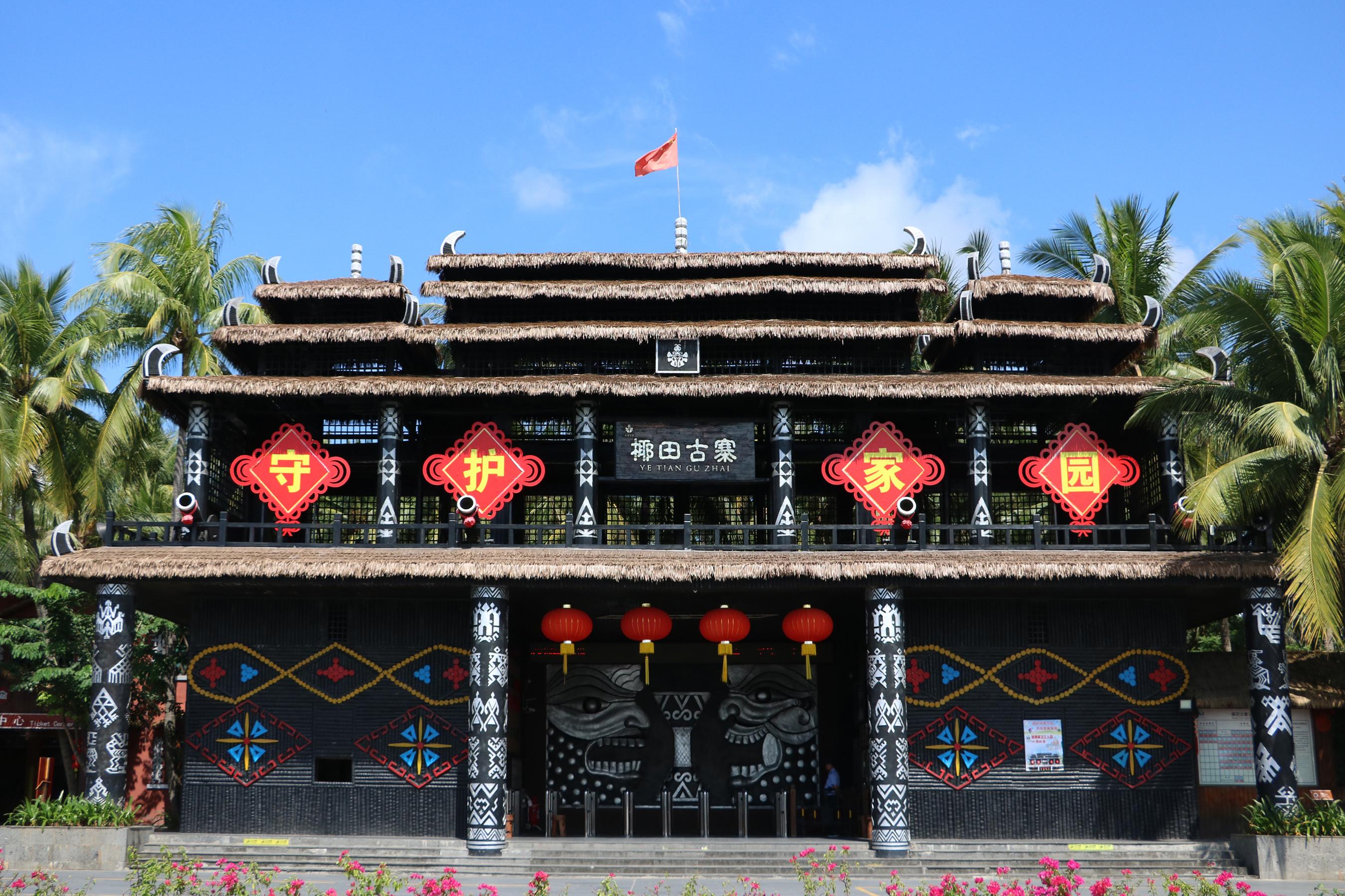Yetian Ancient Village