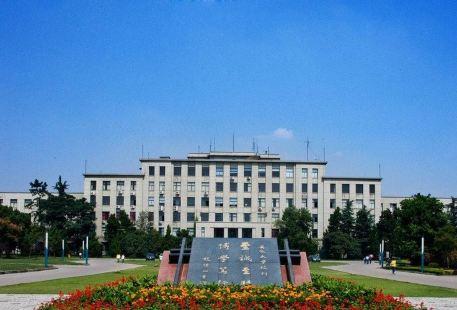 安徽大學新校區(西南門)