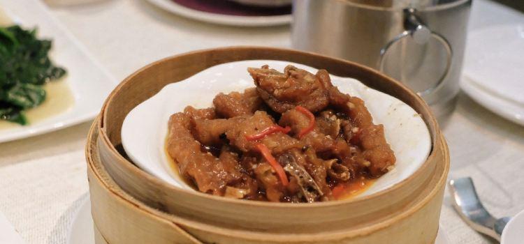 Imperial Treasure Fine Chinese Cuisine3
