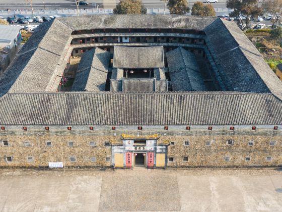 Tai'an Building Hakka Cultural Park