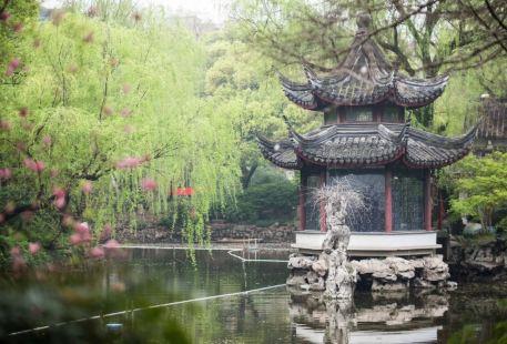 Shuyuan Park (West Gate)