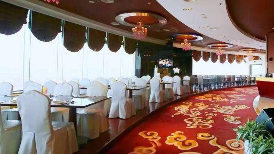 榮譽國際酒店·雲頂旋轉餐廳