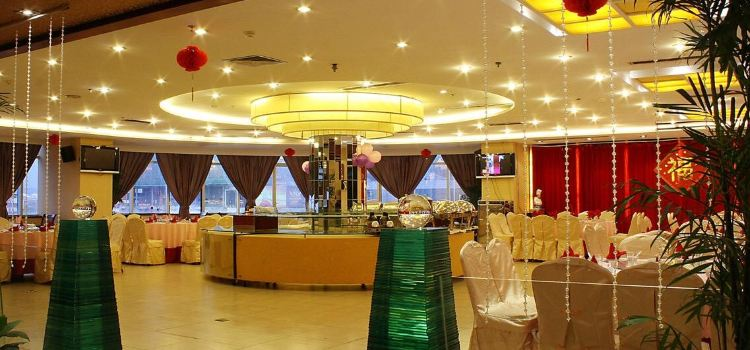 Huang Jin Hotel Chinese Restaurant1
