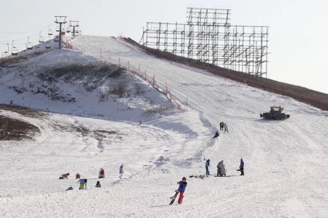 진산 스키장