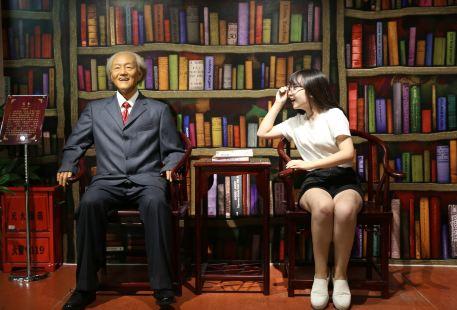 Gulangyu Celebrity Wax Museum